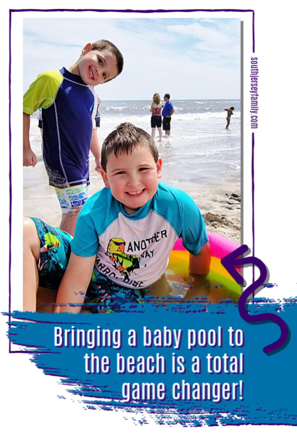 bringing a baby pool to the beach is a total game changer! south jersey family ocean city new jersey