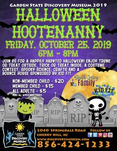 Halloween Hootenanny @ Garden State Discovery Museum